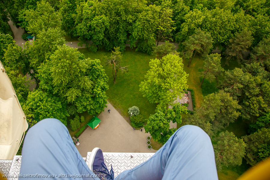 Looking down at Minsk